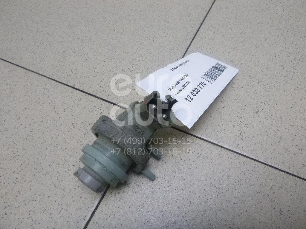 Клапан вакуумный для Volvo 850 1994-1997;940 1994-1998 - Фото №1