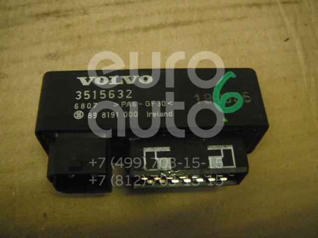 Блок реле для Volvo 850 1994-1997 - Фото №1