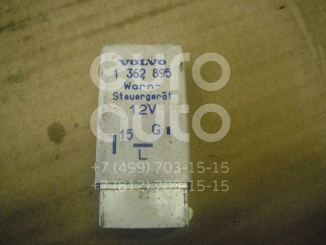 Реле для Volvo 850 1994-1997;850 1991-1993 - Фото №1
