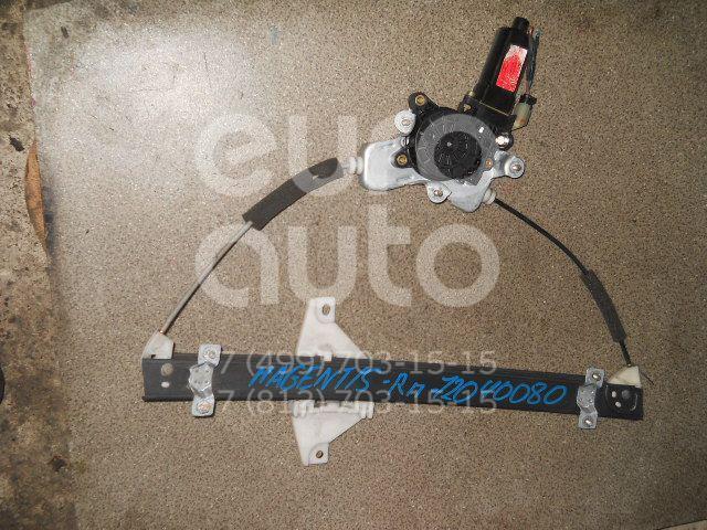 Стеклоподъемник электр. передний правый для Kia,Hyundai Magentis 2000-2005;Sonata IV (EF)/ Sonata Tagaz 2001-2012 - Фото №1