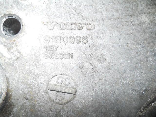 Кронштейн двигателя для Volvo S80 1998-2006;XC90 2002-2015;S70 1997-2001;V70 1997-2001;V70 2001-2006;XC70 Cross Country 2000-2006;C70 1997-2002;S60 2000-2009 - Фото №1