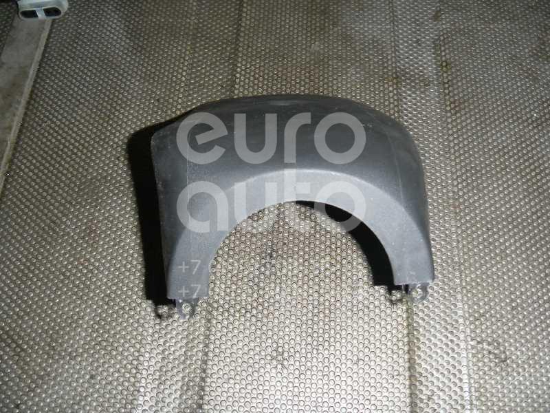 Кожух рулевой колонки нижний для Opel Astra G 1998-2005 - Фото №1