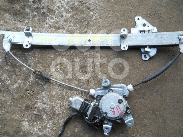Стеклоподъемник электр. передний правый для Nissan Maxima (A33) 2000-2005 - Фото №1