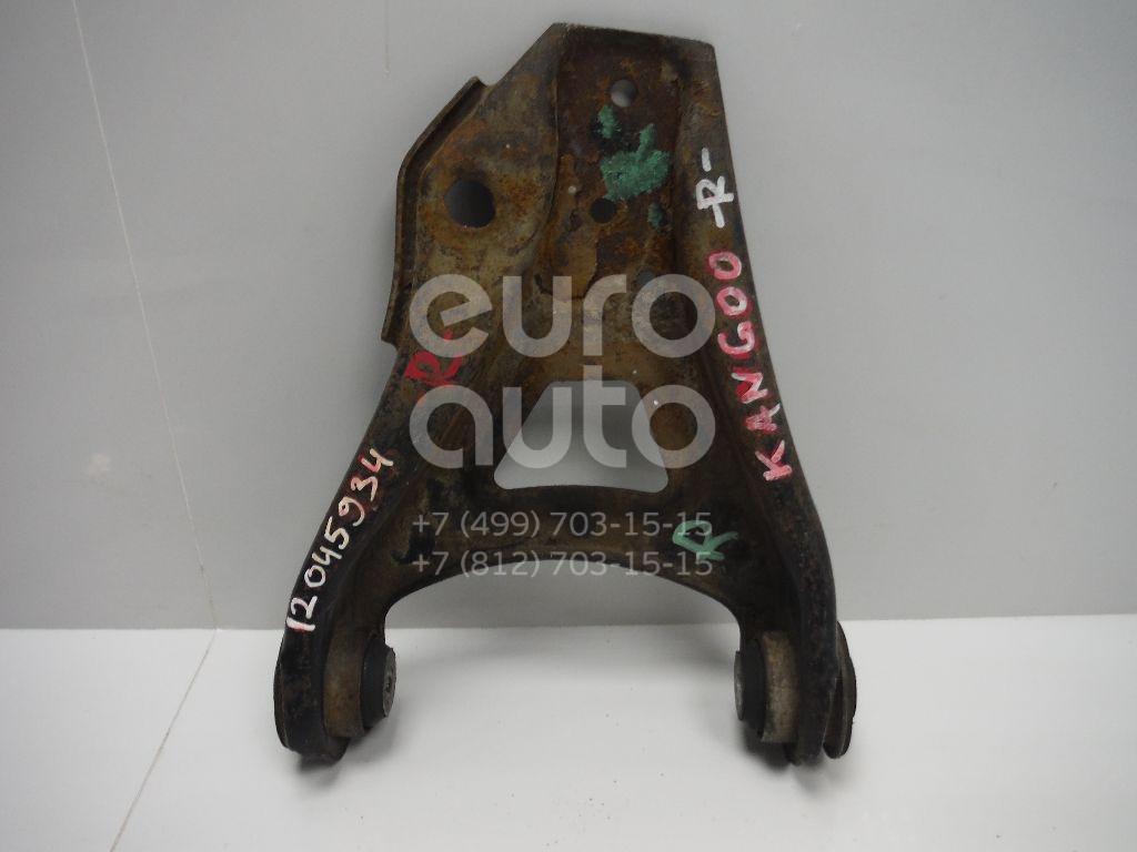Рычаг передний левый для Renault Kangoo 2003-2007;Clio I 1991-1998;Kangoo 1997-2003;Clio II/Symbol 1998-2008 - Фото №1