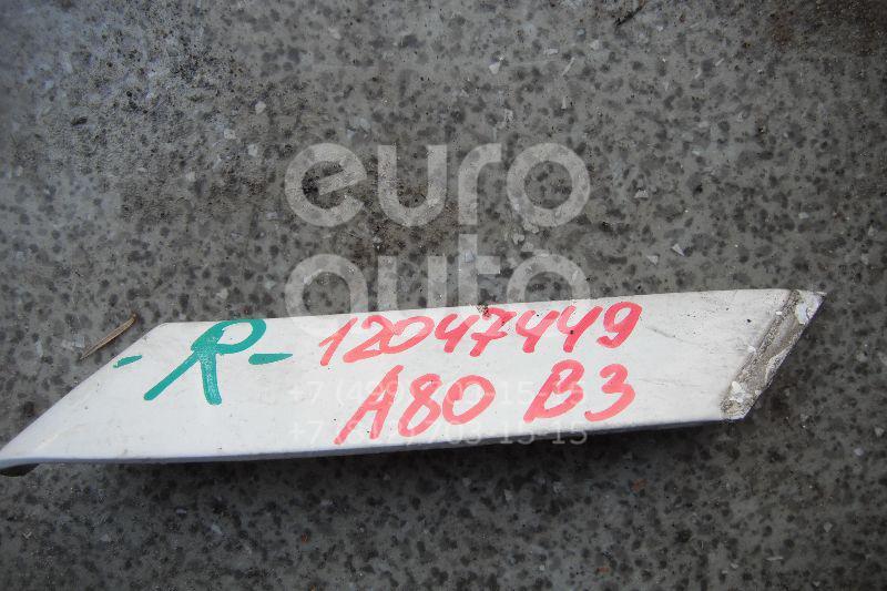 Молдинг заднего крыла правого для Audi 80/90 [B3] 1986-1991 - Фото №1