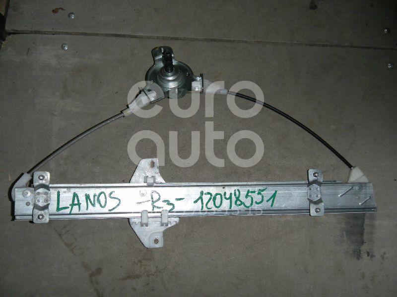Стеклоподъемник механ. задний правый для Chevrolet,Daewoo Lanos 2004-2010;Lanos 1997-2009 - Фото №1