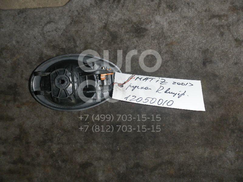 Ручка двери внутренняя для Daewoo Matiz (M100/M150) 1998-2015 - Фото №1