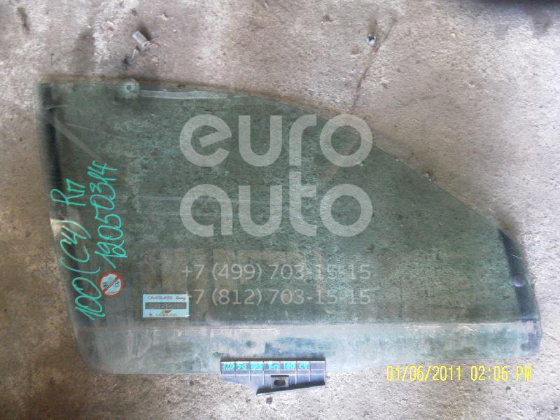 Купить Стекло двери передней правой Audi 100 [C4] 1991-1994; (4A0845022A)