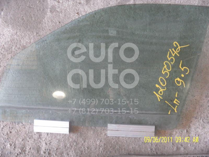 Стекло двери передней левой для SAAB 9-5 1997-2010 - Фото №1
