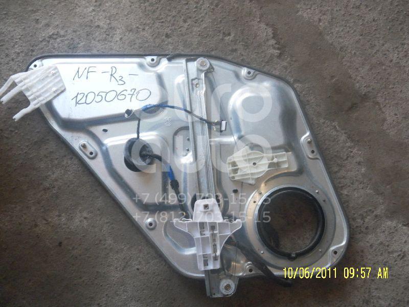 Стеклоподъемник электр. задний правый для Hyundai Sonata V (NF) 2005-2010 - Фото №1