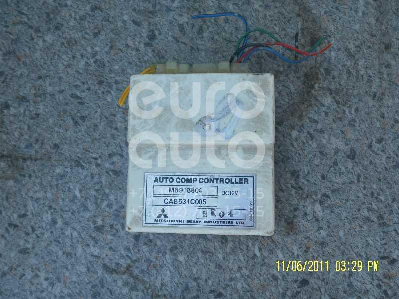 Блок электронный для Mitsubishi Lancer (CB) 1992-1996;Colt 1992-1996 - Фото №1