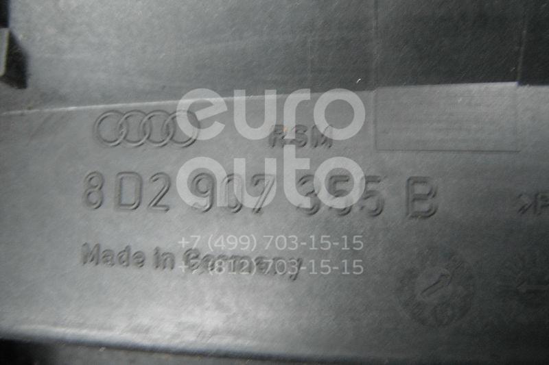 Корпус блока предохранителей для VW,Audi Passat [B5] 1996-2000;A4 [B5] 1994-2001;A6 [C5] 1997-2004;Passat [B5] 2000-2005 - Фото №1