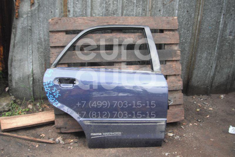 Дверь задняя правая для Mazda 323 (BJ) 1998-2003 - Фото №1