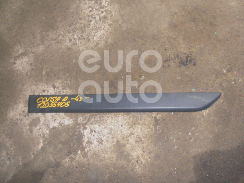 Молдинг задней левой двери для Opel Corsa D 2006-2015 - Фото №1