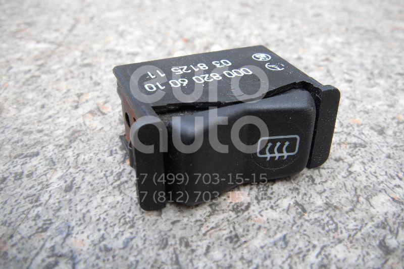 Кнопка обогрева заднего стекла для Mercedes Benz W201 1982-1993;W124 1984-1993;W126 1979-1991 - Фото №1