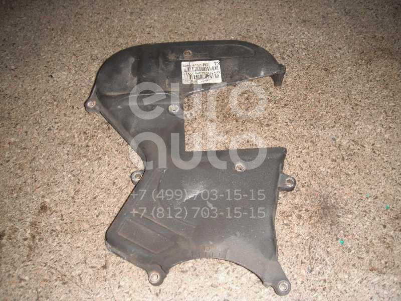 Кожух ремня ГРМ для Ford Focus I 1998-2005;Fiesta 1995-2000;Puma 1997-2002;Fusion 2002-2012;Fiesta 2001-2008 - Фото №1