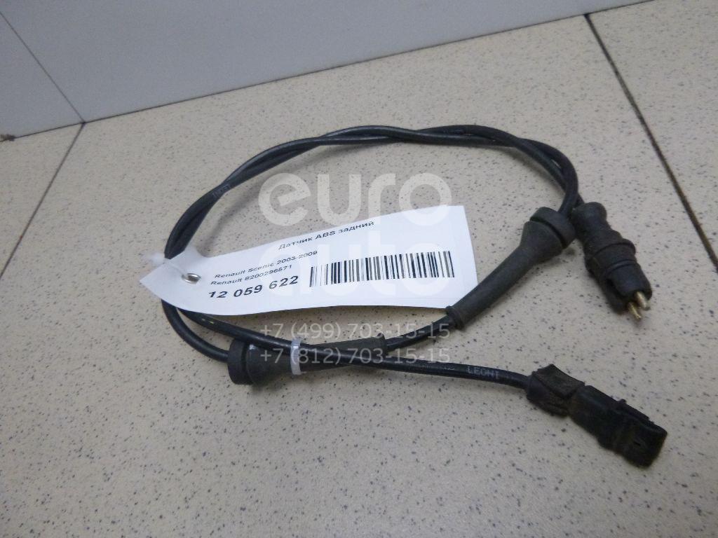 Датчик ABS задний для Renault Scenic 2003-2009;Megane II 2002-2009 - Фото №1