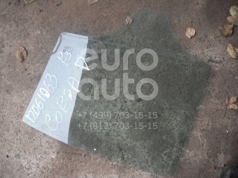Стекло двери задней правой для Opel Corsa D 2006-2015 - Фото №1
