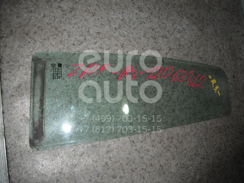 Стекло двери задней правой (форточка) для Opel Zafira (F75) 1999-2005 - Фото №1