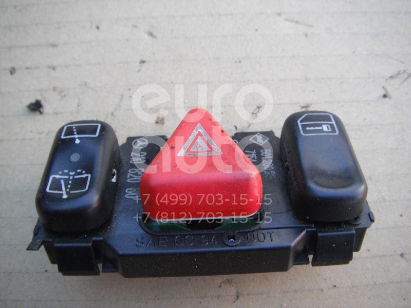 Кнопка аварийной сигнализации для Mercedes Benz W210 E-Klasse 1995-2000;W202 1993-2000 - Фото №1