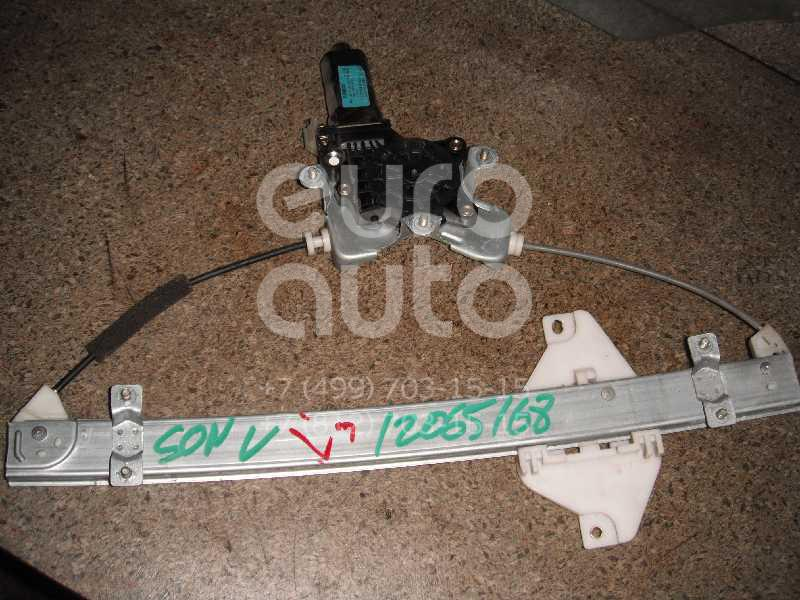 Стеклоподъемник электр. задний левый для Hyundai Sonata IV (EF)/ Sonata Tagaz 2001-2012 - Фото №1