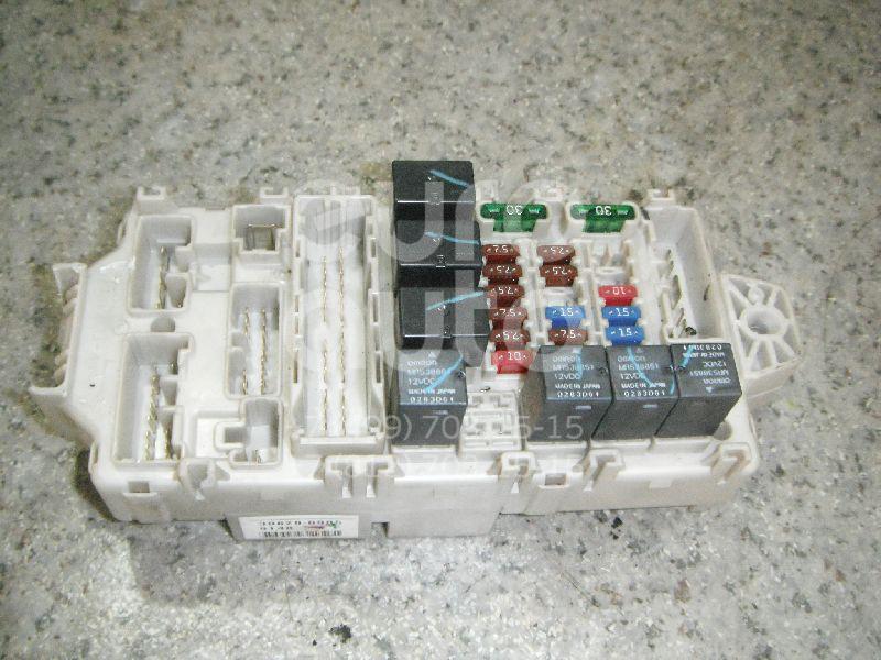 Блок предохранителей для Mitsubishi Lancer (CS/Classic) 2003-2006 - Фото №1