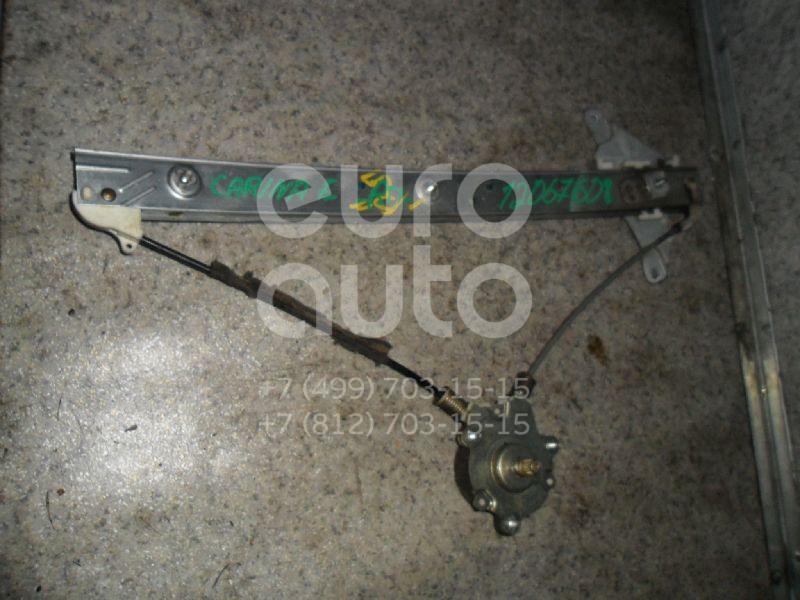 Стеклоподъемник механ. передний правый для Toyota Carina E 1992-1997 - Фото №1