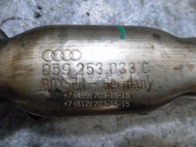 Коллектор выпускной для Audi,VW,Skoda A6 [C5] 1997-2004;A4 [B5] 1994-2001;A8 [4D] 1994-1998;Passat [B5] 1996-2000;Allroad quattro 2000-2005;A4 [B6] 2000-2004;A8 [4D] 1999-2002;Passat [B5] 2000-2005;Superb 2002-2008;A4 [B7] 2005-2007 - Фото №1