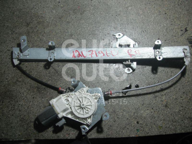 Стеклоподъемник электр. передний правый для Nissan Micra (K12E) 2002-2010 - Фото №1