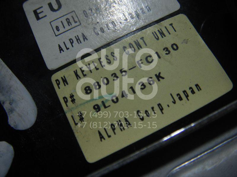 Блок электронный для Subaru Forester (S10) 2000-2002;Forester (S11) 2002-2007 - Фото №1