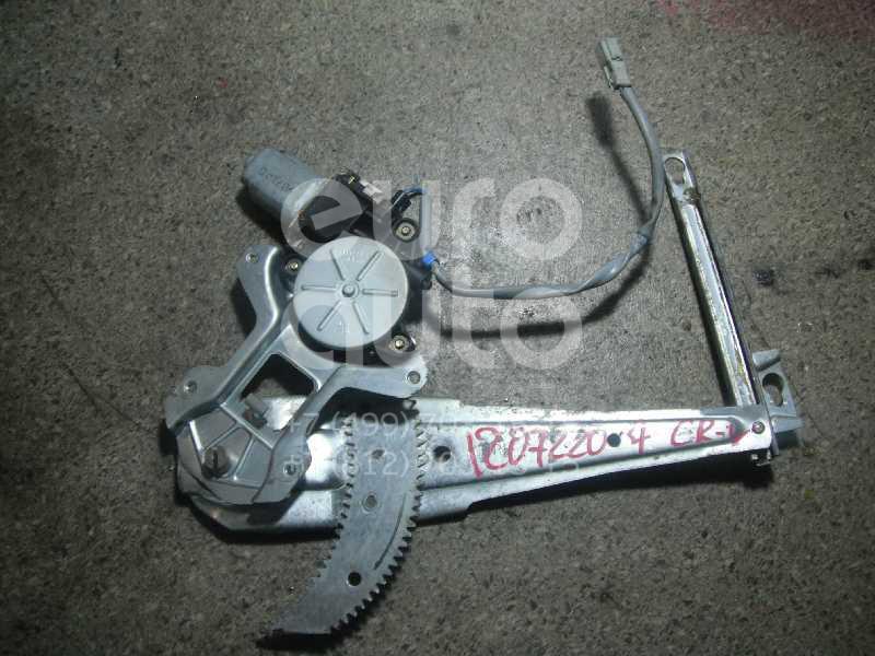 Стеклоподъемник электр. задний правый для Honda CR-V 1996-2002 - Фото №1