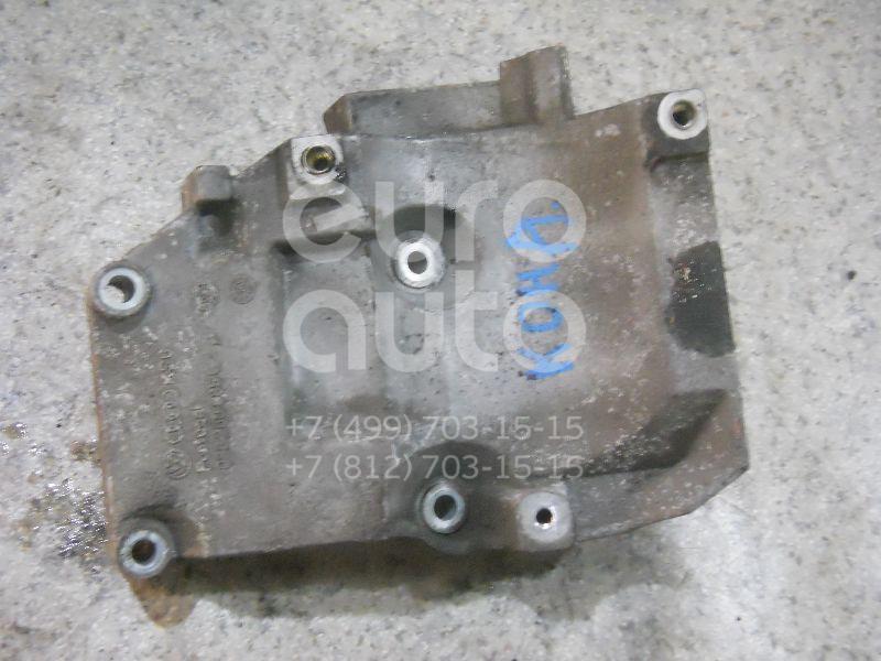 Кронштейн кондиционера для VW Passat [B5] 2000-2005;A4 [B5] 1994-2000;Passat [B5] 1996-2000;A6 [C5] 1997-2004 - Фото №1