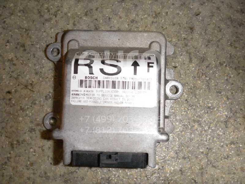 Купить Блок управления AIR BAG Chrysler Voyager/Caravan (RG/RS) 2000-2008; (04686602AG)