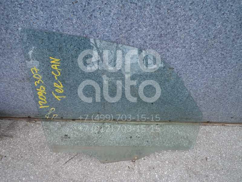 Купить Стекло двери передней правой Hyundai Terracan 2001-2007; (82920H1000)