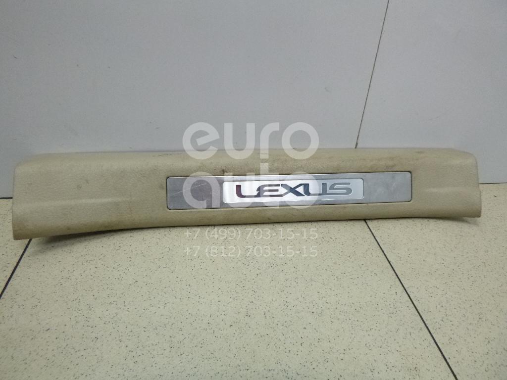 Купить Накладка порога (внутренняя) Lexus RX 300/330/350/400h 2003-2009; (6793048020A0)