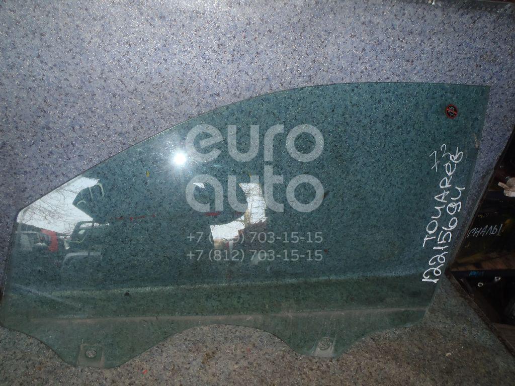 Купить Стекло двери передней левой VW Touareg 2002-2010; (7L0845201F)