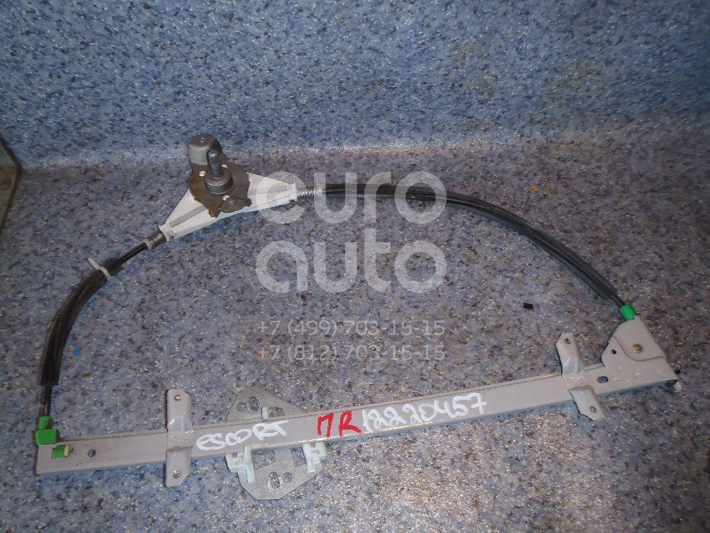 Купить Стеклоподъемник механ. передний правый Ford Escort/Orion 1990-1995; (95ABA23200AA)