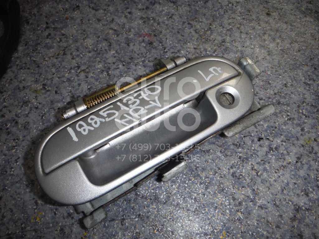 Купить Ручка двери передней наружная левая Honda HR-V 1999-2005; (72180S4N003ZP)