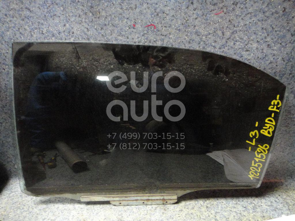 Купить Стекло двери задней левой BYD F 3 2006-2013; (BYDF36203111)