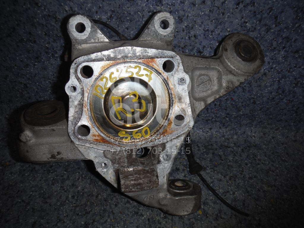 Купить Кулак поворотный задний правый Volvo S60 2000-2009; (9200624)