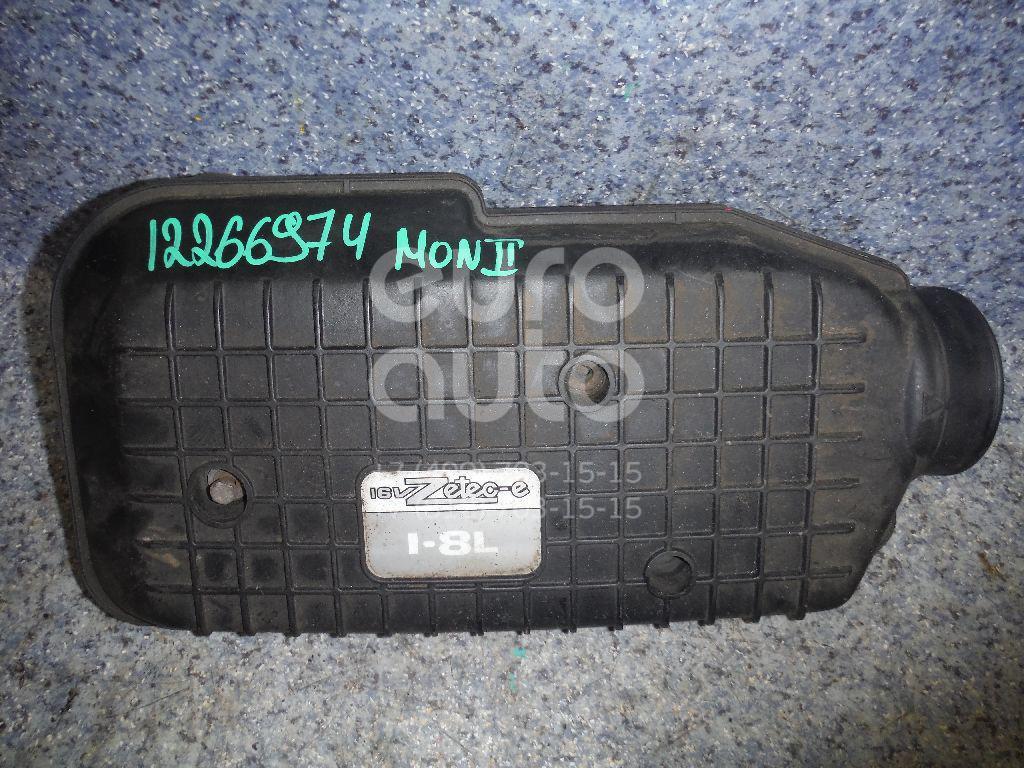 Купить Резонатор воздушного фильтра Ford Mondeo II 1996-2000; (98BB9F763BD)