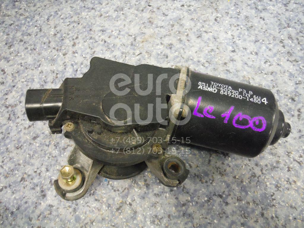 Купить Моторчик стеклоочистителя передний Toyota Land Cruiser (100) 1998-2007; (8511060290)