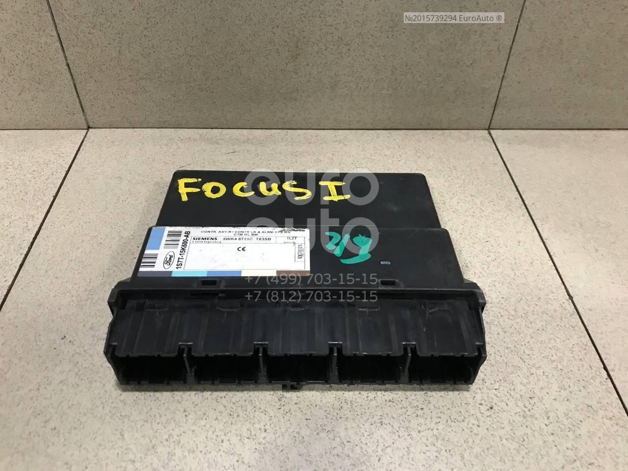 Купить Блок управления центральным замком Ford Focus I 1998-2005; (1S7T15K600AB)