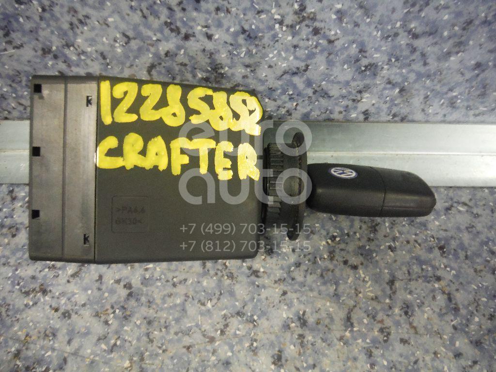 Купить Замок зажигания VW Crafter 2006-; (2E0905865K)