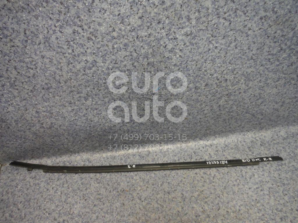 Купить Накладка стекла заднего правого Kia RIO 2011-2017; (832204Y000)