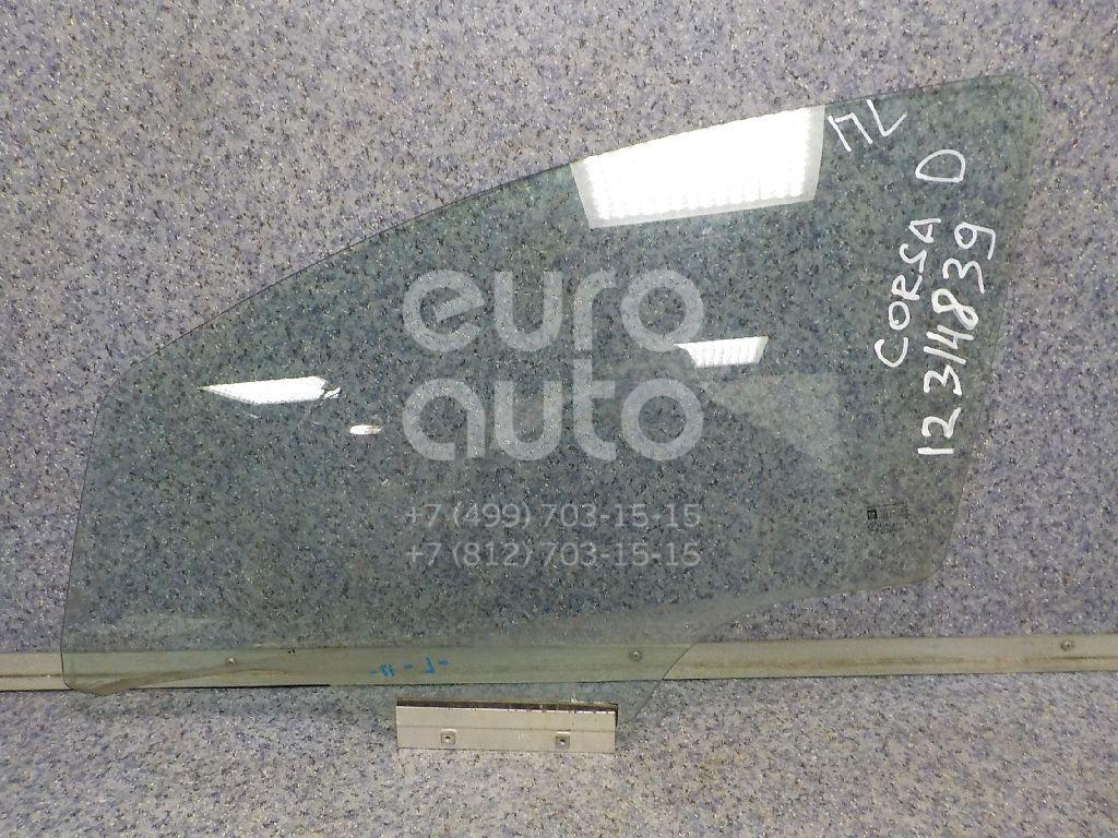 Купить Стекло двери передней левой Opel Corsa D 2006-2015; (0161192)
