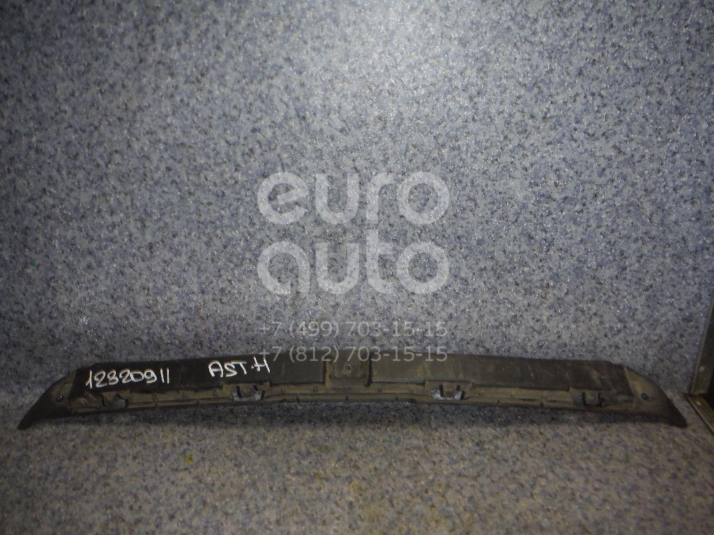 Купить Направляющая заднего бампера Opel Astra H / Family 2004-2015; (94702304)