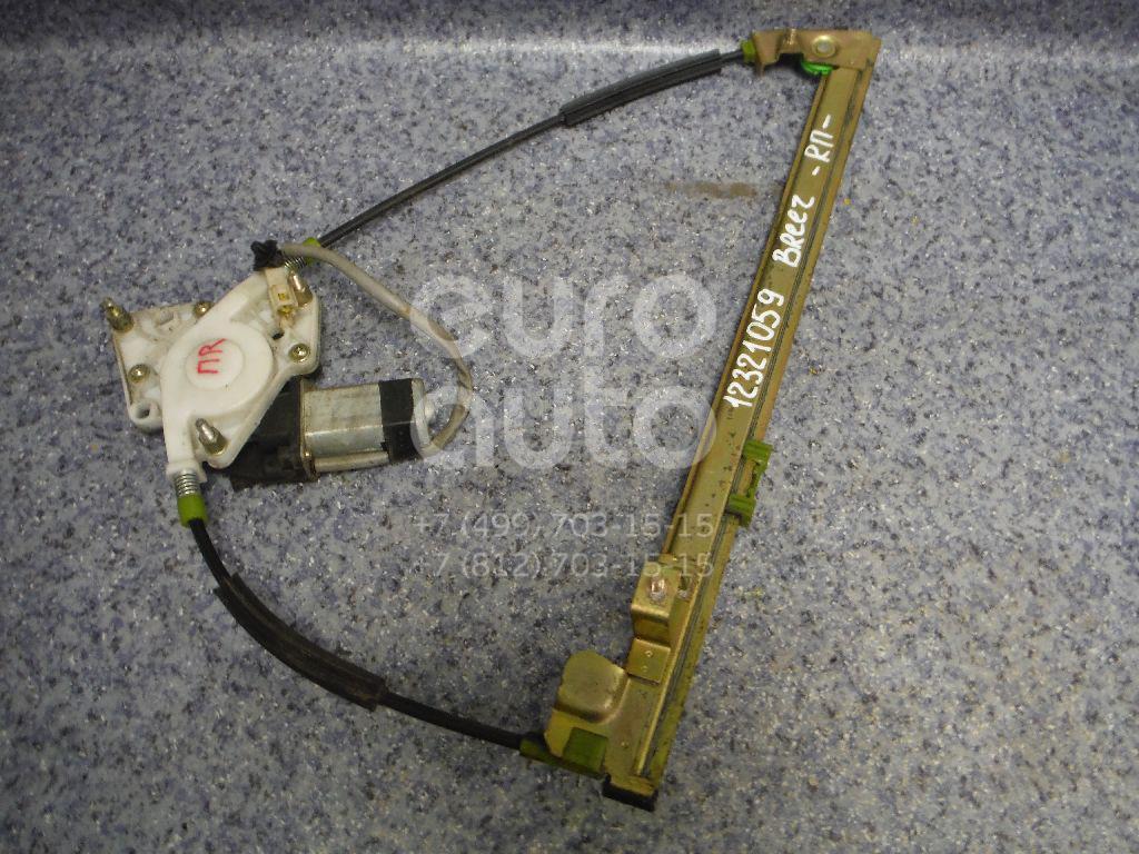 Купить Стеклоподъемник электр. передний правый Lifan Breez 2007-2014; (L6104200A2)