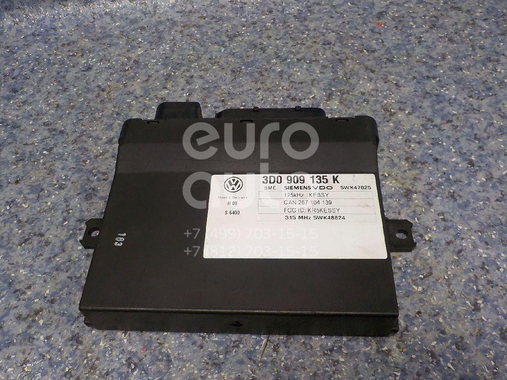 Купить Блок управления центральным замком VW Touareg 2002-2010; (3D0909135QX00P)