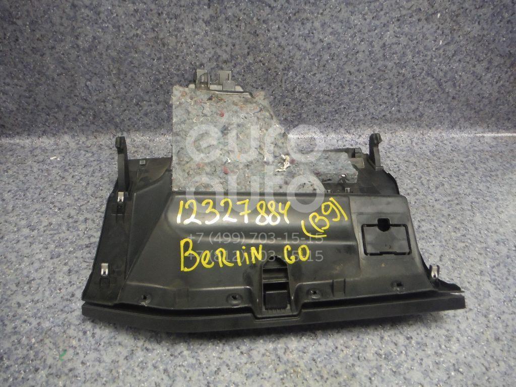Купить Бардачок Citroen Berlingo (NEW) (B9) 2008-; (8226VY)